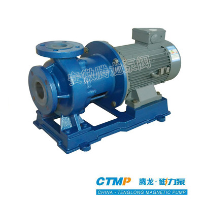 What is Fluoroplastics Magnetic pump