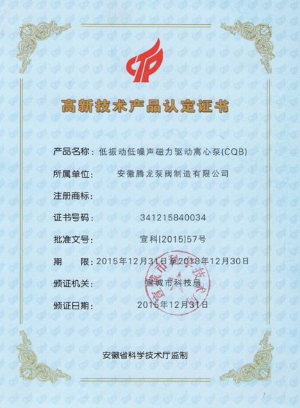 Certificate of honor03