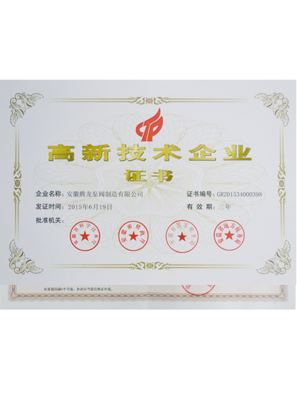 Certificate of honor04