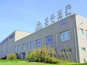 Shandong Yingke Medical products Co., Ltd.