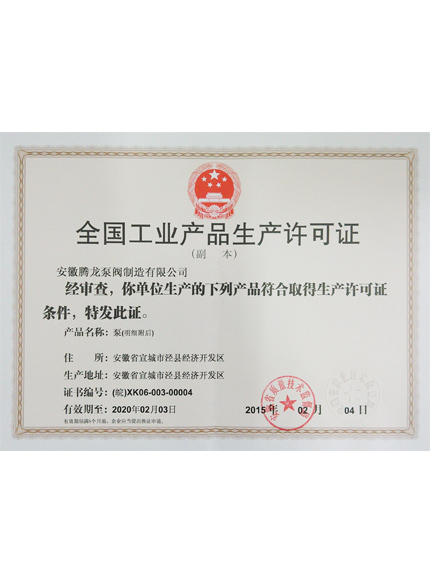 Certificate of honor02