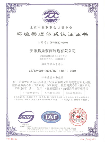 Certificate of honor01