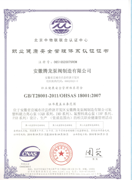 Certificate of honor05